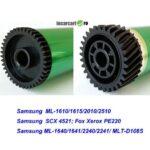 Cilindru SAMSUNG ML1610