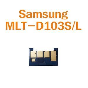 CHIP_Samsung_MLT-D103L